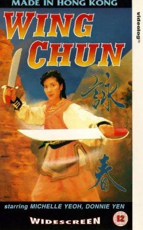 wing-chung-vhs