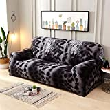 Blackants Heavy-Duty Printed Sofa Slipcover Stretch Couch Cover for Furniture Sofa Loveseat and Chair (3D Cheetah, Big Sofa 90' - 122')