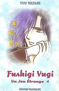 Fushigi Yugi Edition simple Tome 4