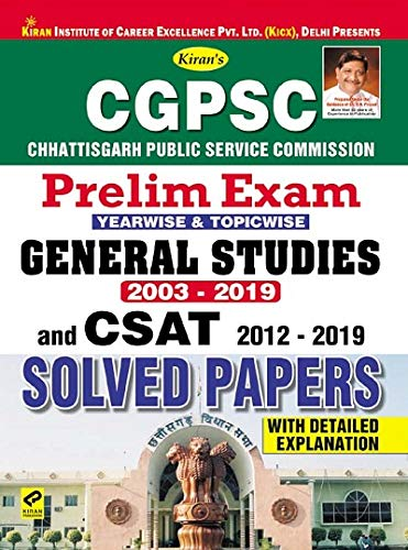 Kiran CGPSC Preliminary Exam Yearwise and Topicwise General Studies and CSAT Solved Papers - English (2753)
