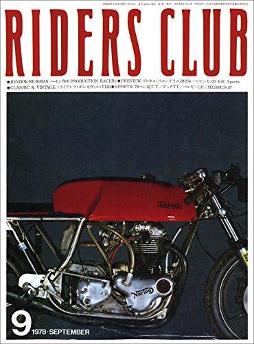 RIDERS CLUB (ライダースクラブ)1978年9月号 No.4[雑誌] (Japanese Edition)