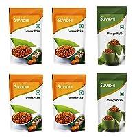 Suvidhi 4 Turmeric Pickle & 2 Mango Pickle (Combo of 6)