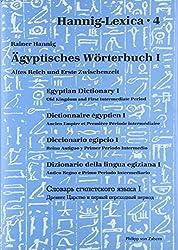 Ägyptisches Wörterbuch 1.