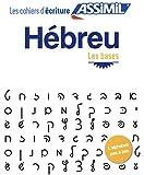 Hébreu - Les bases