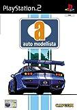 Cheapest Auto Modellista on PlayStation 2