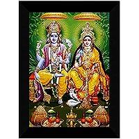 SAF Laxmi Narayan multi-effect UV Textured Home Decorative gift item Framed Painting 10 Inch X 13 Inch SANFK30748