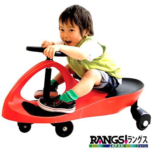 Lang Japan (RANGS) Plasma Car Red (japan import)