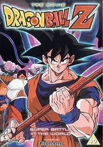 Dragonball Z: Super Battle In The World [DVD]