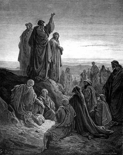 El Evangelio de Jesus el Cristo Segun San Juan de la Biblia Valera 1909 por Apostol San Juan