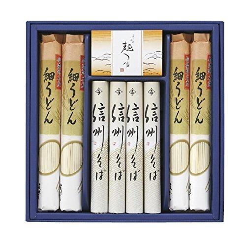 mentadashiya-yoshi-alforfn-as-shinshu-y-finos-fideos-establecen-ful-20