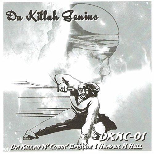Killah Amp Sample: Doomsday [Explicit]