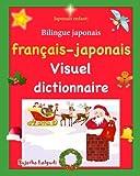 Japonais enfant Bilingue