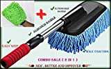 #7: (COMBO PACK OF 2) ULTIMATE CAR DUSTER + MICROFIBER GLOVE a good cleaning brush - of Best Mop Wax coated for Multipurpose cleaning of Home and Car ... WITH Better Cleaning Formula + Improved steel handle + New anti-bacterial growth formula + Special wax coated microfibre + Improved adsorption power -> BLUE …