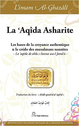 Aqida Asharite, les Bases de la Croyance Authentique, Credo des Musulmans Sunnites