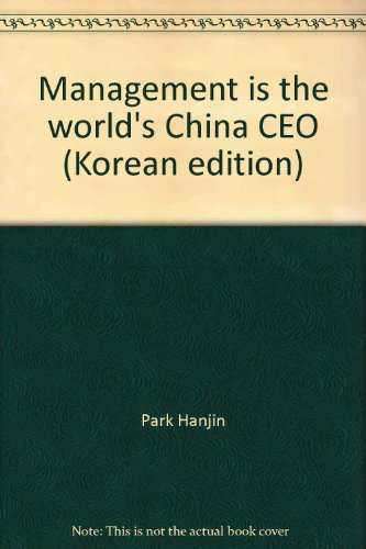 management-is-the-worlds-china-ceo-korean-edition