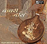 #4: Bavri Meera: Music CD single Rajasthani Song Instrumental Music Indian Folk Music