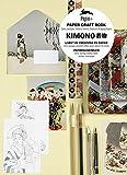 Kimono: Paper Craft Book / Papierkunstbuch