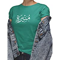 Monira T-Shirt for Women-M
