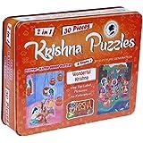 Krishna Puzzles| Wonderful Krishna | Jigsaw 2-in-1 Plastic| Waterproof Puzzles (Orange)