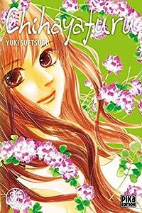 Chihayafuru Edition simple Tome 27