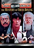 PC2PSP Martial Arts: Mystery of Chess Boxing (PC)