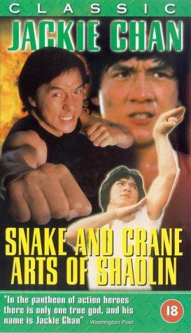 snake-and-crane-arts-of-shaolin-vhs