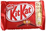 Nestle kitkatis crisp wafer fingers covered with chocolayer. Nestle kitkat has a unique finger format with a 'breaking' ritual attached to it.