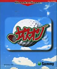 WonderSwan - Nice On