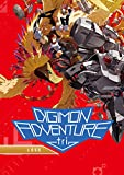 DIGIMON ADVENTURE TRI: LOSS - DIGIMON ADVENTURE TRI: LOSS (1 DVD)