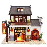 S_LLSL_ Cubierta de Polvo del Sitio de la muñeca del Juguete de Madera de la artesanía con el Regalo de cumpleaños Creativo Ligero Colorido del LED (Arquitectura Antigua China)