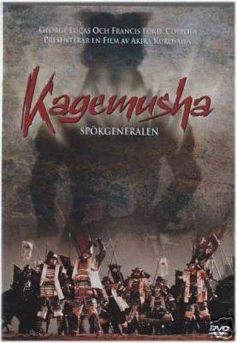 kagemusha-dvd-edizione-regno-unito