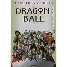 Le Dictionnaire de Dragon Ball, Hors série (Japon)