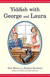 Yiddish with George and Laura (English Edition)