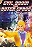 Evil Brain From Outer Space [Import USA Zone 1]