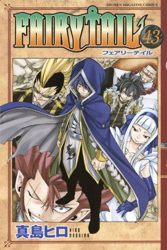 FAIRY TAIL : 43