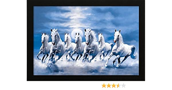 Fantasy Gifts 7 Horse Wall Painting Amazon In Home Kitchen