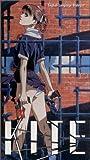 Kite [USA] [VHS]