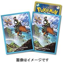 Pokemon Card Game Deck Shield Tarjeta Barrera Pokemon Ride 64pcs