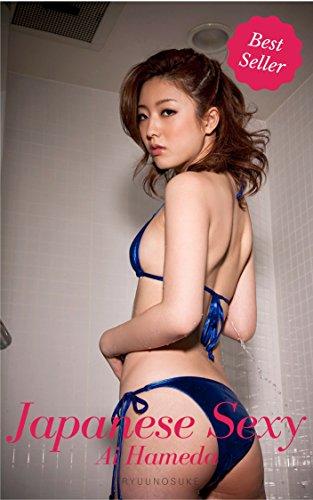 sexy-photobook-japanese-sexy-ai-hameda-2-japanese-bikini-eroticaerotica-photobooksexy-photobookjapan