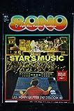 SONO le Haut Parleur n° 33 * 1980 12 * STAR'S MUSIC Les nouveautés du DISCOM 80 NINA HAGEN Golf DROUOT Robert PALMER