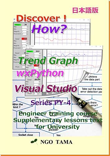 TrendGraph wxPython Visual Studio Japanese version: Training materials for engineer DISUKABAH HAU (ENUJIHOH TAMA) (Japanese Edition)