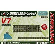 Kato 20-866 V7 Scissors Crossing Variation Pack (japan import)