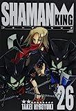 Shaman King full version 26 (26) (Jump Comics) (2009) ISBN: 4088742281 [Japanese Import]