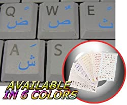 FARSI (PERSIAN) KEYBOARD STICKER WITH BLUE LETTERING TRANSPARENT BACKGROUND
