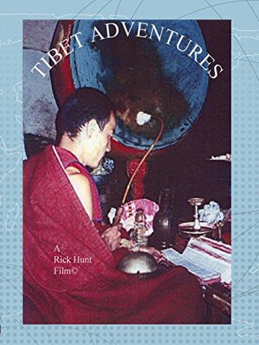 tibet-adventures