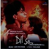 #5: Dil Se - LP Record