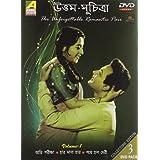 The Unforgettable Romantic Pair: Uttam-Suchitra - Vol. 1