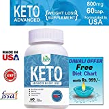JNB Keto Natural Advanced Fat Burner Weight Loss Supplement with