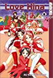 Love Hina Volume 6