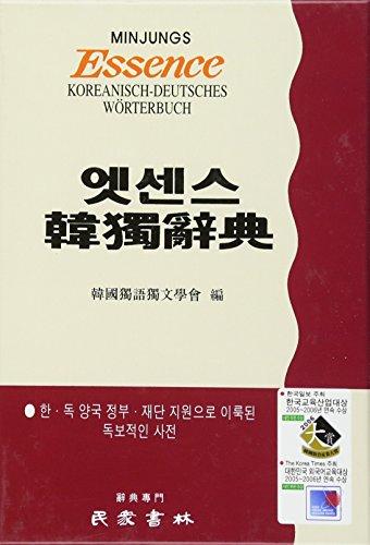 Minjung's Essence Koreanisch-Deutsches Wörterbuch
